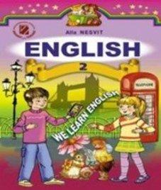 ГДЗ з англійської мови 2 клас. Підручник А.М. Несвіт (2012 рік)