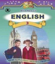 ГДЗ з англійської мови 3 клас. Підручник А.М. Несвіт (2014 рік)
