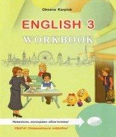 ГДЗ з англійської мови 3 клас. (Робочий зошит) О.Д. Карпюк (2014 рік)