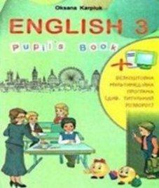 ГДЗ з англійської мови 3 клас. Підручник О.Д. Карпюк (2013 рік)