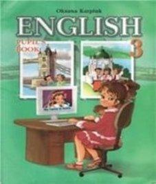 ГДЗ з англійської мови 3 клас. Підручник О.Д. Карпюк (2006 рік)
