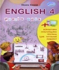 ГДЗ з англійської мови 4 клас. Підручник О.Д. Карпюк (2015 рік)