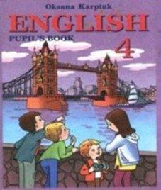 ГДЗ з англійської мови 4 клас. Підручник О.Д. Карпюк (2004 рік)