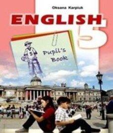 ГДЗ з англійської мови 5 клас. Підручник О.Д. Карпюк (2013 рік)