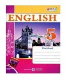 ГДЗ з англійської мови 5 клас. (Робочий зошит) О.Я. Косован (2013 рік)