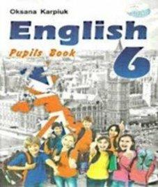 ГДЗ з англійської мови 6 клас. Підручник О.Д. Карпюк (2014 рік)