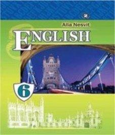 ГДЗ з англійської мови 6 клас. Підручник А.М. Несвіт (2014 рік)