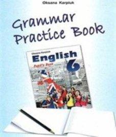 ГДЗ з англійської мови 6 клас. (Зошит з граматики) О.Д. Карпюк (2014 рік)