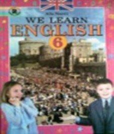 ГДЗ з англійської мови 6 клас. Підручник А.М. Несвіт (2012 рік)