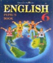 ГДЗ з англійської мови 6 клас. Підручник О.Д. Карпюк (2007 рік)