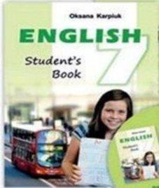ГДЗ з англійської мови 7 клас. Підручник О.Д. Карпюк (2015 рік)
