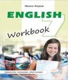 ГДЗ з англійської мови 7 клас. (Робочий зошит) О.Д. Карпюк (2015 рік)