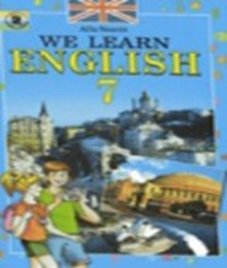ГДЗ з англійської мови 7 клас. Підручник А.М. Несвіт (2007 рік)