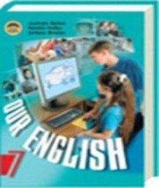 ГДЗ з англійської мови 7 клас. Підручник Л.В. Биркун, Н.О. Колотко (2007 рік)