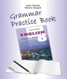 ГДЗ з граматики з англійської мови 8 клас. (Робочий зошит) О.Д. Карпюк, А.В. Павлюк (2016 рік)