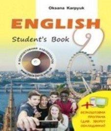 ГДЗ з англійської мови 9 клас. Підручник О.Д. Карпюк (2017 рік)