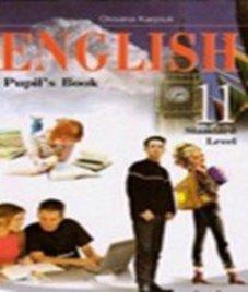 ГДЗ з англійської мови 11 клас. Підручник О.Д. Карпюк (2011 рік)