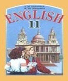 ГДЗ з англійської мови 11 клас. Підручник В.М. Плахотник, Р.Ю. Мартинова (1999 рік)