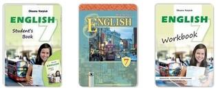 Англійська мова 7 клас