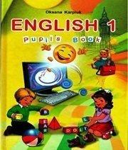 ГДЗ з англійської мови 1 клас. Підручник О.Д. Карпюк (2012 рік)