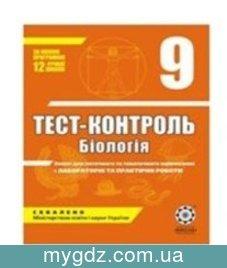 ГДЗ Нєчаєва, Журавльова 9 клас