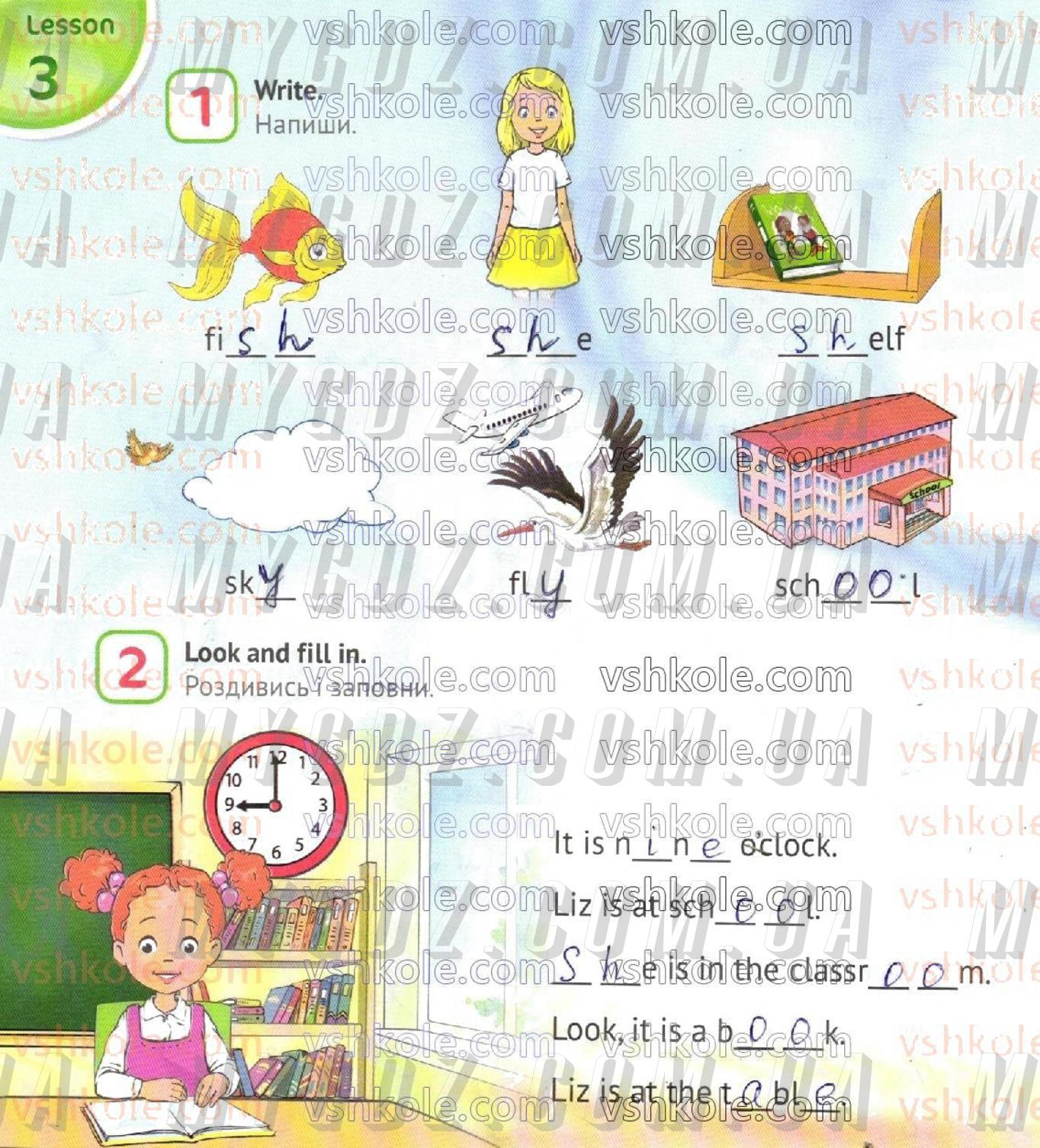 ГДЗ стр34 до робочого зошита з англійської мови Карпюк 2 клас