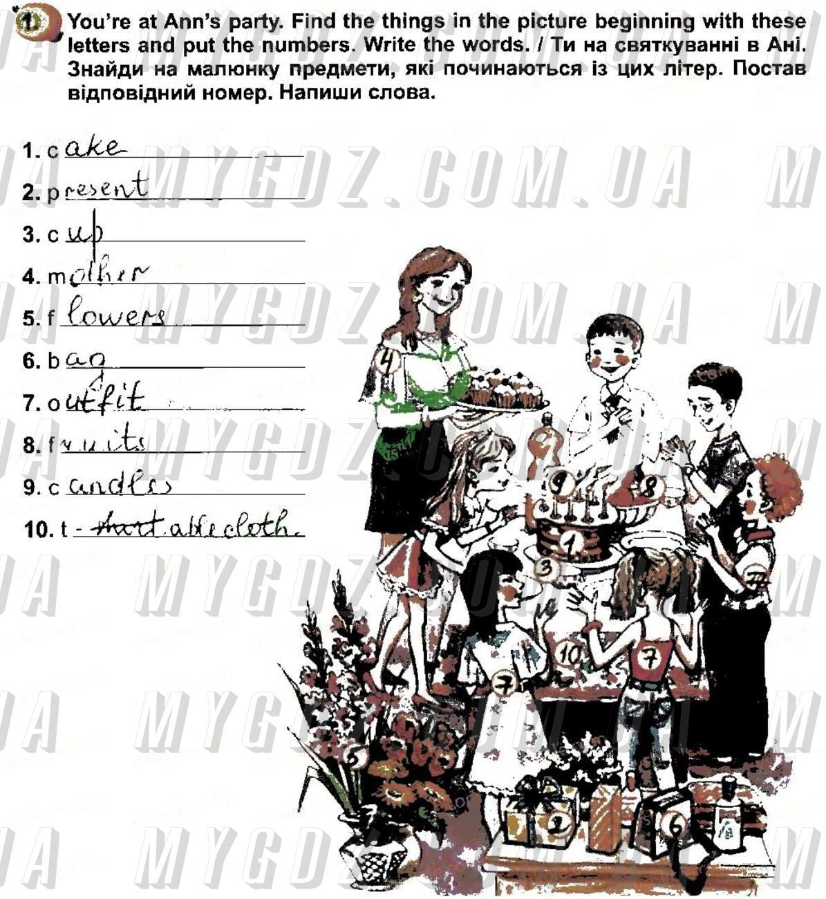 ГДЗ номер 1 до робочого зошита з англійської мови Несвіт 3 клас