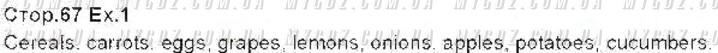 ГДЗ p67ex1 до підручника з англійської мови Несвіт 5 клас