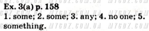 ГДЗ ex3ap158 до підручника з англійської мови Калініна, Самойлюкевич 5 клас