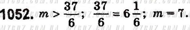 ГДЗ номер 1052 до підручника з математики Істер 5 клас