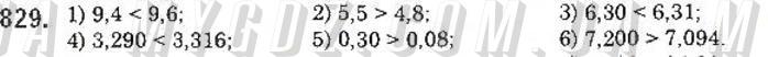 ГДЗ номер 829 до підручника з математики Мерзляк, Полонський 5 клас