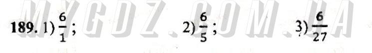 ГДЗ номер 189 до збірника задач і контрольних робіт з математики Мерзляк, Полонський 5 клас