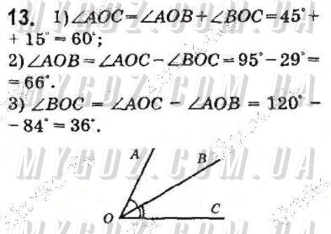 ГДЗ номер 13 до підручника з математики Тарасенкова, Богатирьова 5 клас