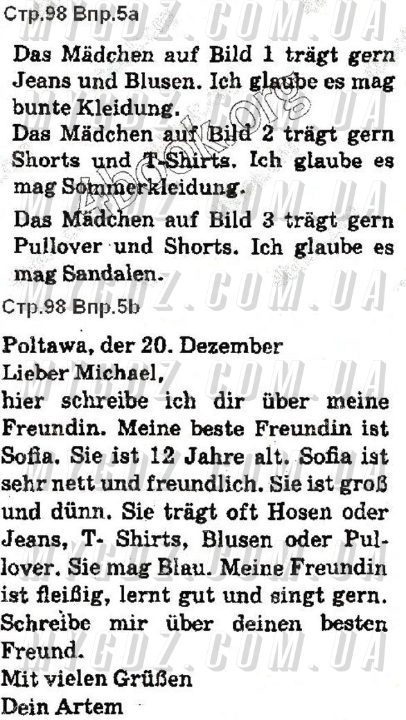 ГДЗ ст98впр5 до підручника з німецької мови Сотникова, Білоусова 5 клас