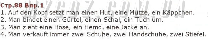 ГДЗ ст88впр1 до підручника з німецької мови Горбач, Трінька 5 клас