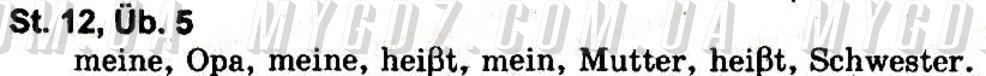ГДЗ номер 5 до підручника з німецької мови Сотникова, Білоусова 5 клас