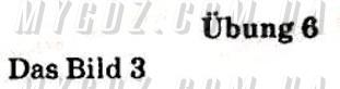 ГДЗ номер 6 до підручника з німецької мови Сотникова, Гоголєва 5 клас