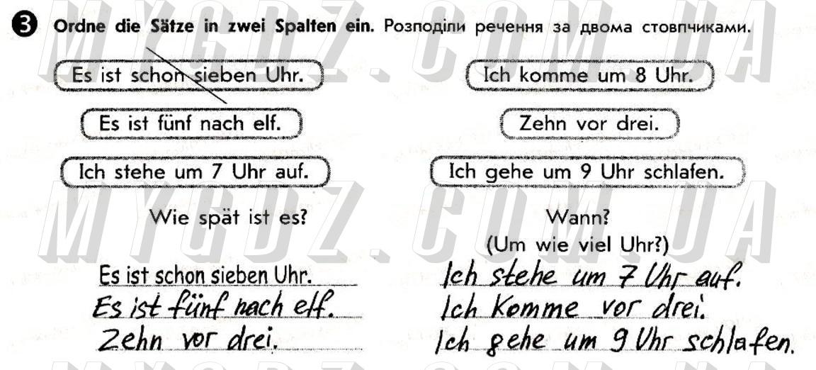 ГДЗ номер 3 до робочого зошита з німецької мови Сотникова, Білоусова 5 клас