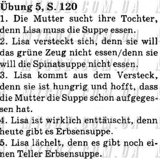 ГДЗ стр120впр5 до підручника з німецької мови Горбач, Трінька 5 клас