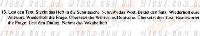 ГДЗ номер 13 до підручника з німецької мови Басай, Плахотник 5 клас