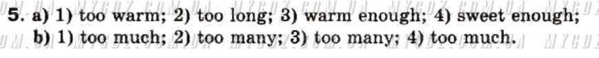 ГДЗ номер 5 до підручника з англійської мови Карпюк 6 клас