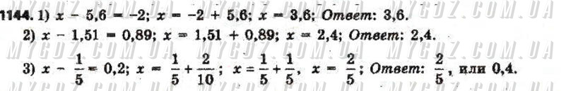 ГДЗ номер 1144 до підручника з математики Тарасенкова, Богатирьова 6 клас