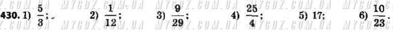 ГДЗ номер 430 до підручника з математики Мерзляк, Полонський 6 клас