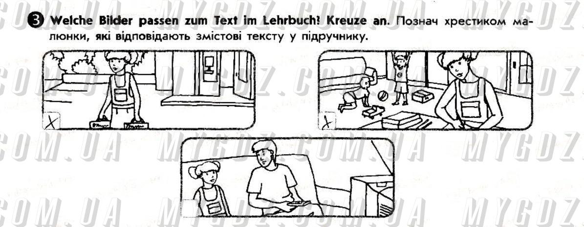 ГДЗ номер 3 до робочого зошита з німецької мови Сотникова, Білоусова 6 клас