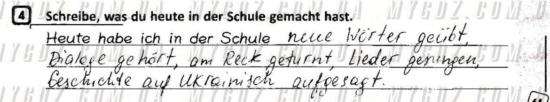 ГДЗ номер 4 до робочого зошита з німецької мови Сотникова, Гоголєва 6 клас