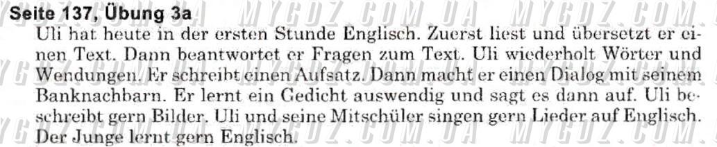 ГДЗ s137u3(a) до підручника з німецької мови Басай 6 клас