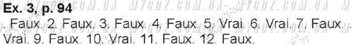 ГДЗ p94ex3 до підручника з французької мови Клименко 6 клас