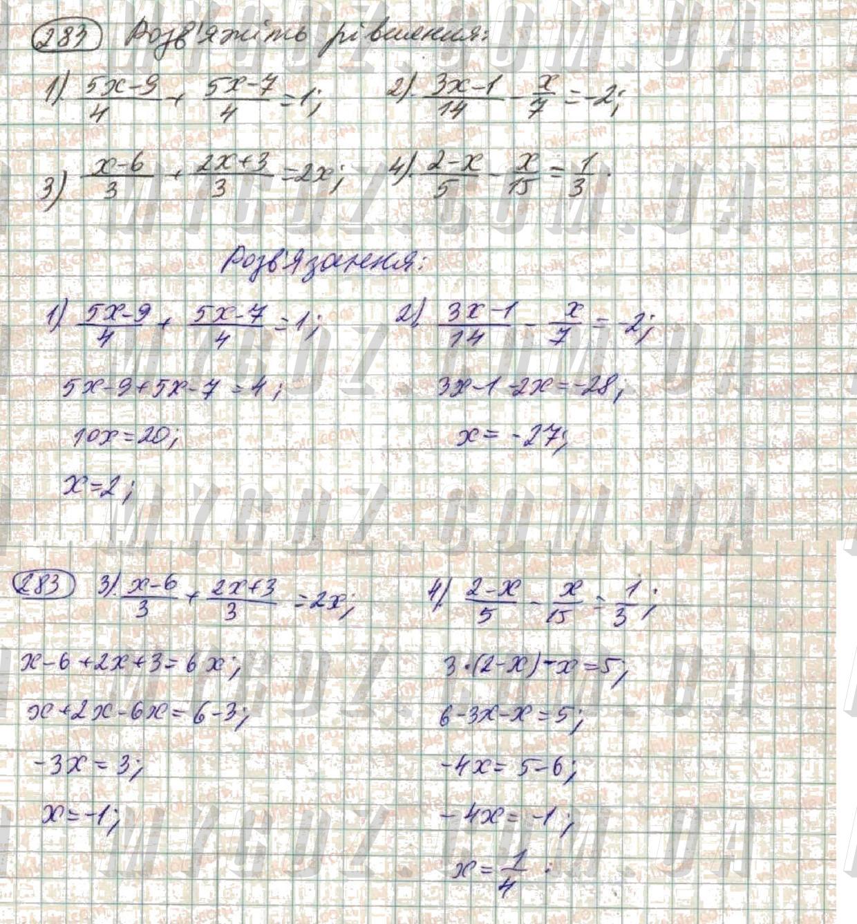 ГДЗ номер 283 до підручника з алгебри Істер 7 клас