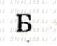 ГДЗ номер 1 до комплексного зошита для контролю знань з алгебри Стадник, Роганін 7 клас