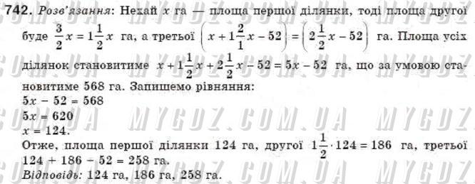 ГДЗ номер 742 до підручника з алгебри Кравчук, Підручна 7 клас